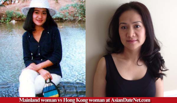 Mainland woman vs Hong Kong woman in China