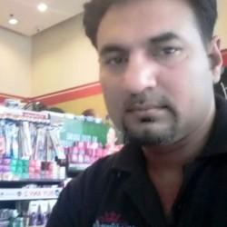 MRCHILL, United Arab Emirates