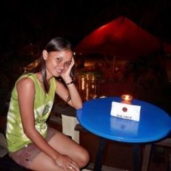 shygirl20, Tangub, Philippines