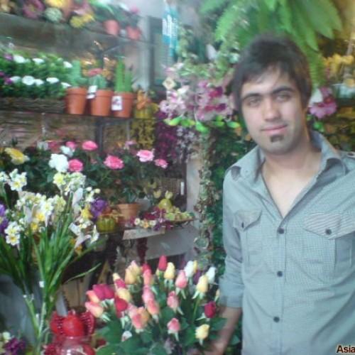 sepehr, Sārī, Iran
